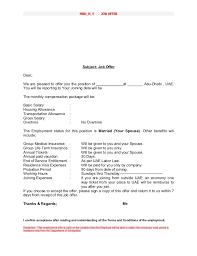 Offer Letter Exle hrd no 5 offer letter sle