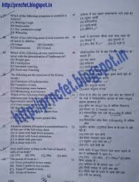 download previous staff nurse exam papers pdf and modal papers