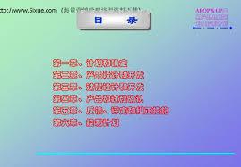 apqp u0026 control plan 文档库