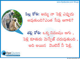 wedding quotes jokes quotes on in telugu dobre for