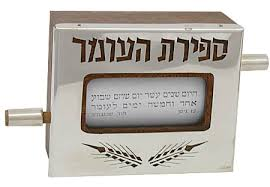 spiritual guide to counting the omer let s learn about the counting of the omer
