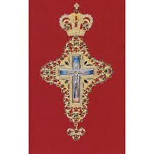 pectoral crosses pectoral cross silver