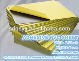 Adhesive Photo Album 70x100 Forex Pvc For Album Making Adhesive Pvc Sheet Pvc Material