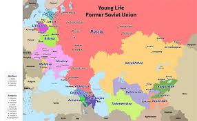 former soviet union map former soviet union map my