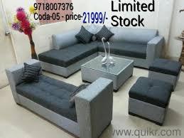 Diwali Offer Lowest Price Sofa Set Lowest Price Call Now - Lowest price sofas