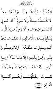 popular arabic sayings morning azkar u2013 dua u0026 azkar