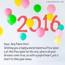 2017 new year greetings for anyone with name happy new year 2017