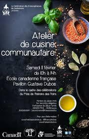 affiche atelier cuisine atelier de cuisine communautaire