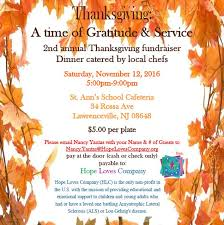 company thanksgiving fundraiser in development