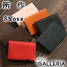 Sho Wallet gallery of galleria rakuten global market 所作 trifold wallet
