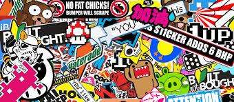 jdm sticker sticker boomb kamos sticker