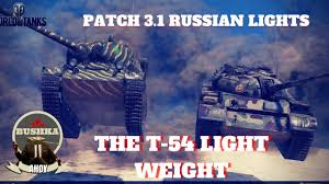 patch 3 1 the t54 light goody gumdrops world of tanks blitz