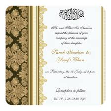 walima invitation beautiful walima invitation card 89 on birthday invitation cards