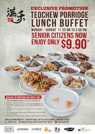 exemple am agement cuisine downtown east manle s teochew porridge lunch buffet special
