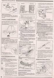 nissan primera p11 144 factory service manual