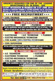 civil engineering jobs in dubai for freshers 2015 movies free job recruitment for dubai uae gulf jobs for malayalees