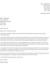 gallery of example covering letter banking covering letter example