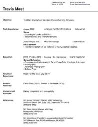 Hobbies And Interests Resume Interests Section On Resume Free Resume Example And Writing Download