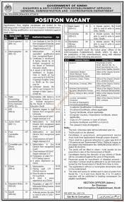 Govt Jobs Resume Upload by Government Of Sindh Enquiries U0026 Anti Corruption Establishment