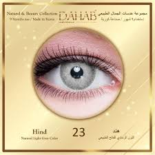 light grey contact lenses item xl 32915307 132627503 jpg