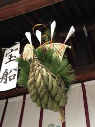 Traditional Japanese New Years Decoration by