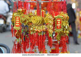 Decoration For Vietnamese New Year by Stock Images Royalty Free Images U0026 Vectors Shutterstock