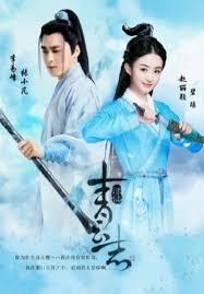 film fantasy mandarin terbaik chinese ancient dramas dvdmurah net jual dvd korea jepang