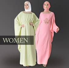 modest islamic clothing online by eastessence for muslim women