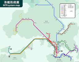 Hong Kong Metro Map by Quick Travel Guide Singapore To Hong Kong Holidays Sgholidays Sg