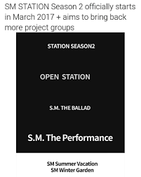 sm station season 2 finally start in march 2017 aim to bring