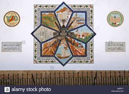 oman ornament beim gate museum in muscat ornaments near gate