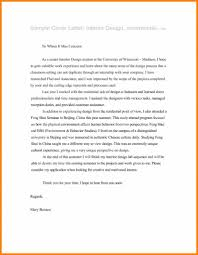 Resume For Interior Design Internship Cover Letter Template Design Gallery U2013 Letter Samples Format With