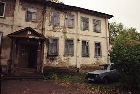 vm69ceum0jk jpg 1 920 1 294 pixels russian yards and roofs