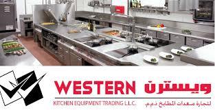 kitchen base cabinet uae western kitchen equipment abudhabi uae home