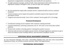 application support manager cover letter