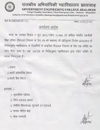 Resume For Lecturer In Engineering College Welcome To Government Engineering College Jhalawar