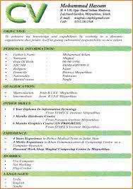 cv format for freshers computer engineers pdf files resume latestormat malaysiaor experienced teachersreshers