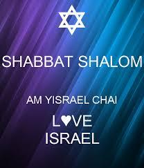 shabbat l shabbat shalom am yisrael chai l ve israel poster da keep