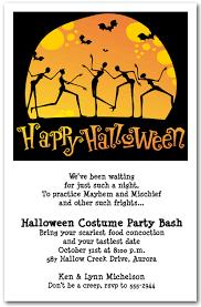 moonlight skeleton dance halloween party invitations