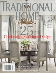 traditional home 25th silver anniversary issue october 2014