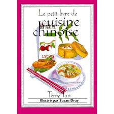 livre cuisine chinoise le petit livre de cuisine chinoise livre asie cultura