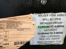 i the usps wicker park annex chicago