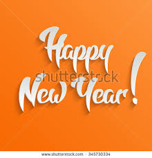 happy new years greeting cards new year greeting card template happy new year 2017 background