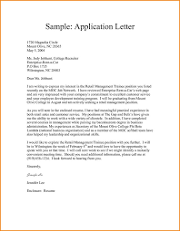 98 best application letter images on pinterest writing proposals