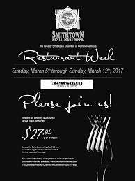 Design House Restaurant Reviews Thai House Restaurant Smithtown Home Smithtown New York