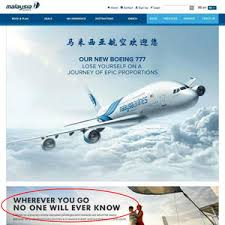 Malaysia Airlines Meme - malaysian airlines ad by likeaboss meme center