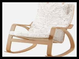 chaise bascule ikea chaise bascule ikea 19 chaise idées