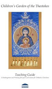 children u0027s garden of the theotokos