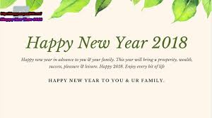 happy new year pic 2018 images wallpapers hd free
