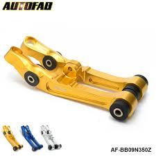 nissan altima 2005 lower control arm online get cheap 2003 infiniti g35 aliexpress com alibaba group